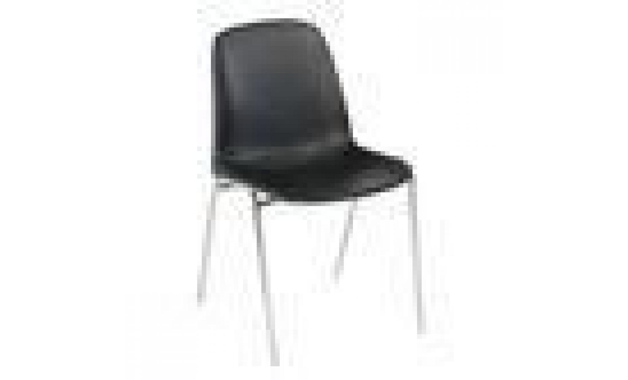 Chaise coque standard noir un investissement de achat vente fauteuil de bu - Chaise fauteuil pas cher ...