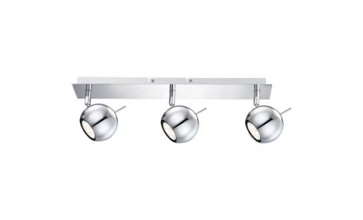 Applique murale Globo lighting  gu10 - globo applique chrome l44 x l8 x h14,5 cm pas cher